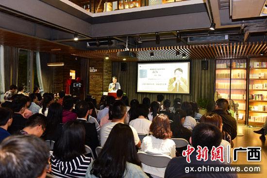 """桂林举办《枢纽》新书分享会讲述""""中国的多元复合秩序"""""""