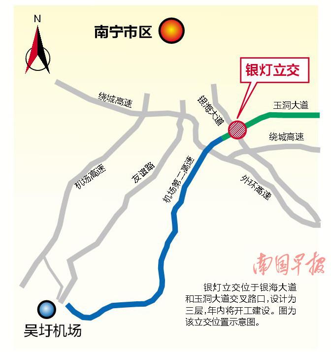 南宁玉洞银海路口将开建大型立交桥 投资超8亿元