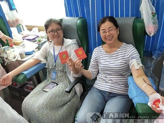 柳州市白云小学开展义务献血党员志愿服务活动