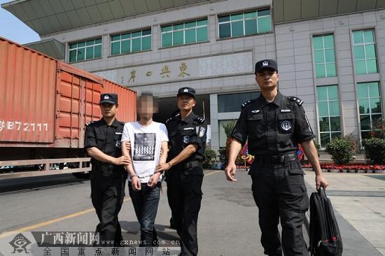 """玉林警方破""""3.29""""特大集资诈骗案 涉案金额5000多万"""