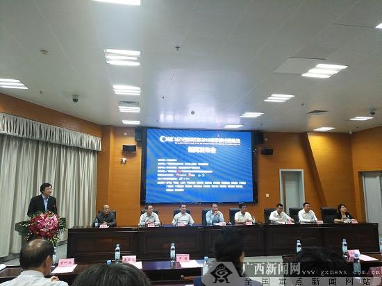 城市围棋联赛2018赛季暨柳州揭幕战即将打响