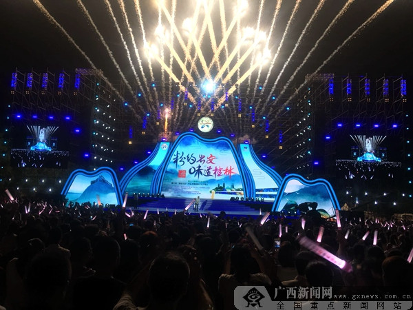 桂林米粉文化节开幕