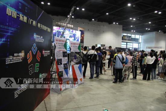 中国—东盟电竞产业园亮相2018东博会动漫游戏展