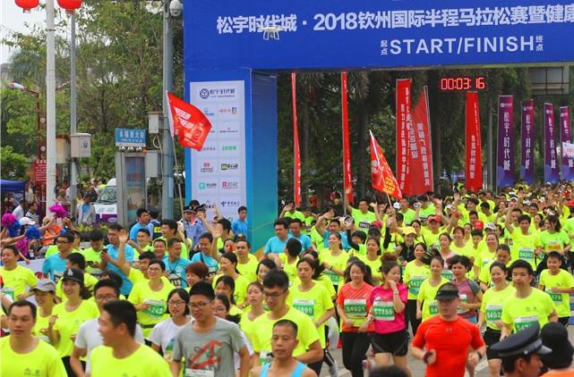 高清:1.2万名跑者在钦州掀起健身热潮