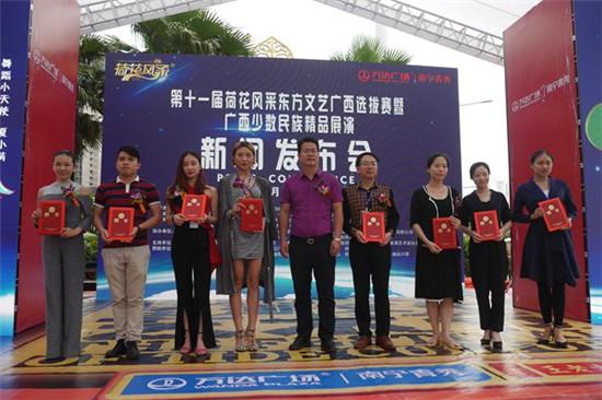 2018年荷花风采东方文艺精粹广西选拔赛6月开赛