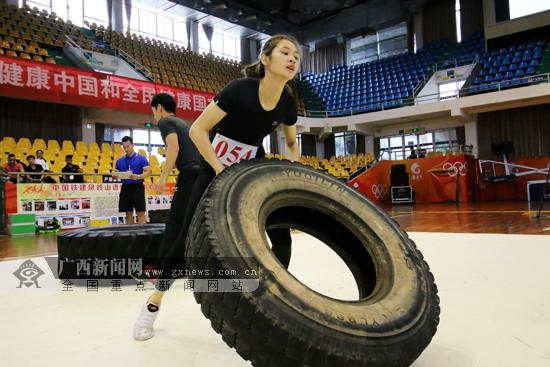 广西首办健身教练技能比赛 选拔选手参与全国角逐