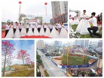 5月5日焦点图:南宁9对新人举行集体婚礼