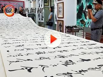霸气广西画家完成618米焦墨山水巨幅画