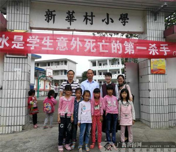 南宁:桂雅路小学青年教师赴马山支教种希望之花