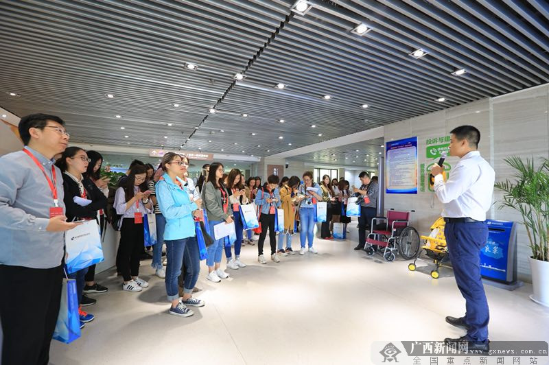 """为西咸新区空港新城""""3450""""行政审批效能改革点赞"""