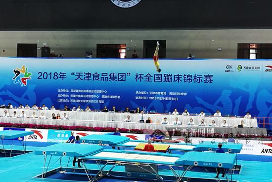 广西队收获2018全国蹦床锦标赛男子双人同步银牌