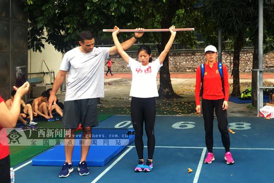 广西体育局邀请外籍体能教练指导优秀运动队训练