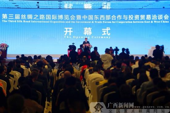 第三届丝绸之路国际博览会开幕 打造国际合作新平台