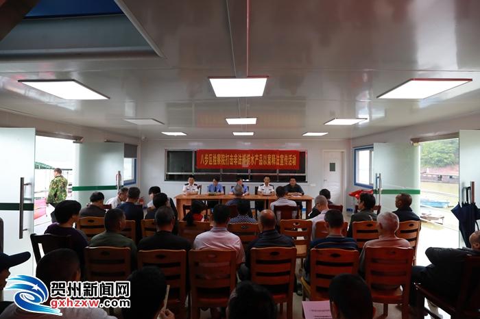 贺州市开展禁渔宣传 养护渔业资源