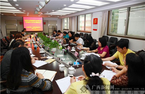 马克思主义妇女观座谈会在自治区妇联召开