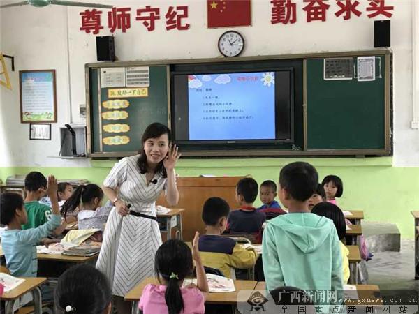 桂雅路小学初夏送课忙 校际交流共成长