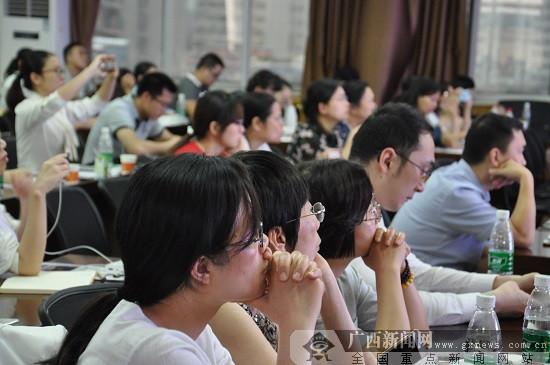 大咖云集 柳州市红会医院举办眼屈光手术研讨会