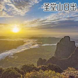 广西手机报5月12日下午版