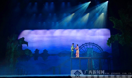 广西民族歌剧《三月三》首演 现场效果震撼(图)