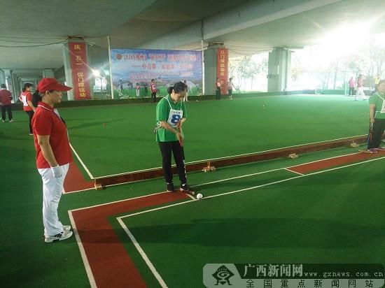 """科学健身 柳州市举办""""城中区杯""""家庭系列门球赛"""
