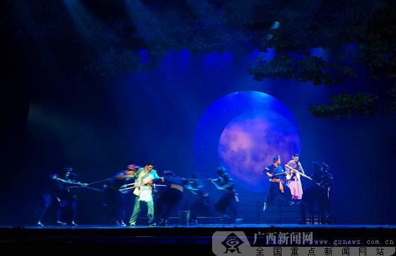 银河注册民族歌剧《三月三》首演 现场效果震撼(图)