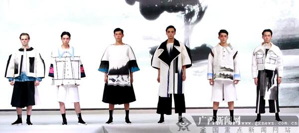 桂林理工大服装与服饰设计毕业生作品在桂林上演