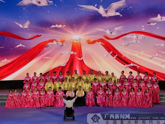 南国之光残疾人艺术团演出落幕 展现自强自立风采