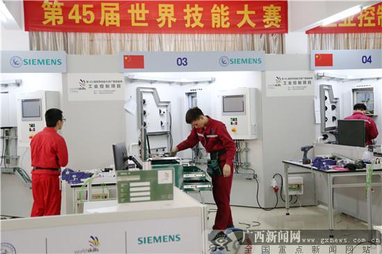 第45届世界技能大赛两大项目广西选拔赛在电力职院举办