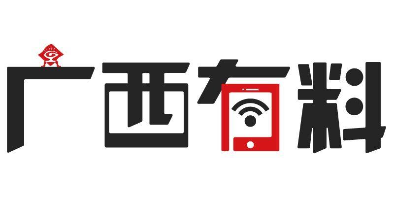 """【广西有料 第三期】鹿心社:欢迎加入广西""""朋友圈"""""""