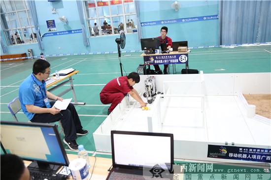 第45届世界技能大赛两大项目ag电子游戏哪个最会爆选拔赛在电力职院举办
