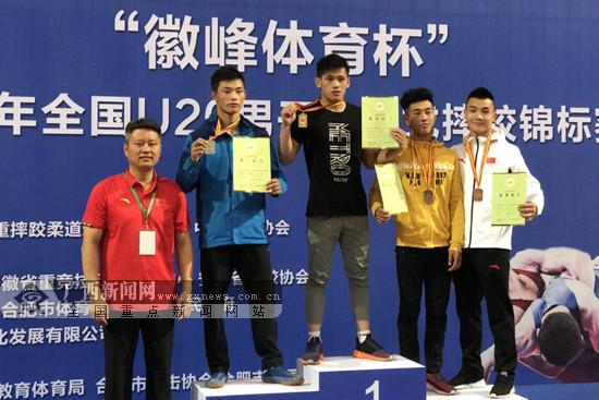 广西收获2018全国U20男子古典式摔跤锦标赛1金1铜