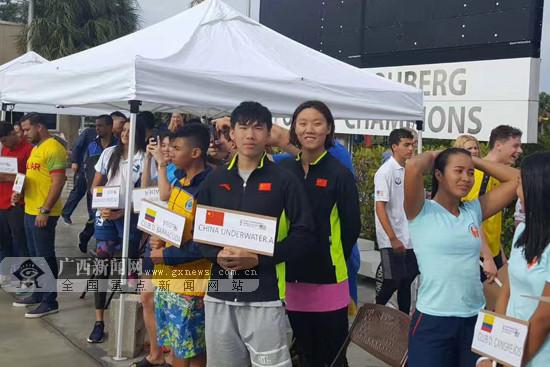 2018蹼泳世界杯(美国站):广西小将张淑婷获1金2铜