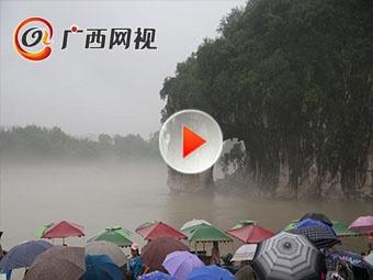"""""""烟雨漓江""""美景犹如仙境"""