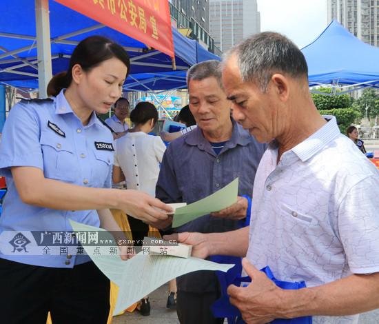 来宾警方开展打击和防范经济犯罪宣传日活动(图)