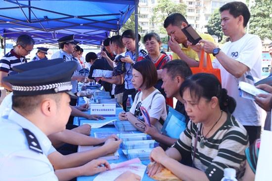 南宁举办打击和防范经济犯罪宣传日活动