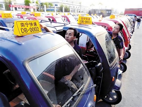 """南宁快递三轮车有了""""身份证"""" 统一车型配专属排号-快递新闻网"""