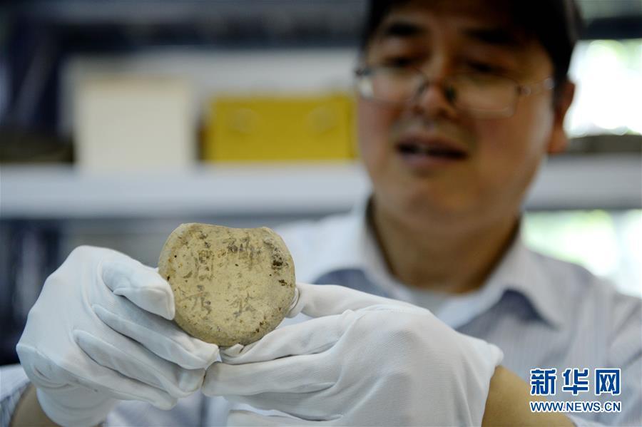 (文化)(6)西安隋唐长安城东市遗址考古发掘取得新进展