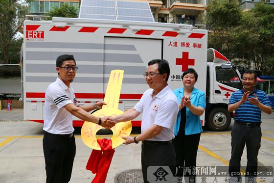 中国红十字赈济救援队供餐车落户广西(图)