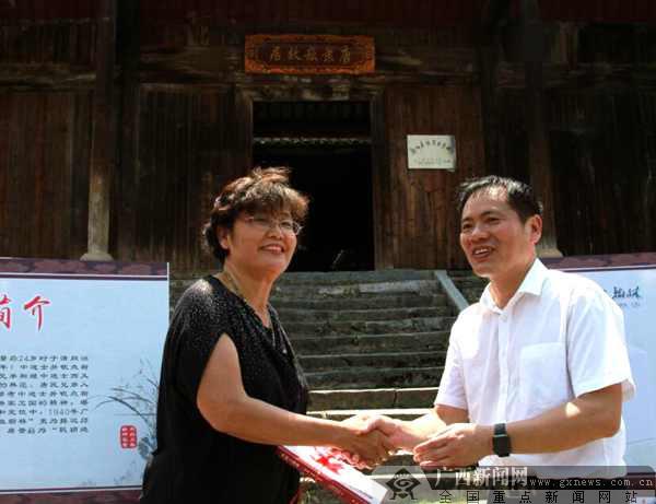 《同胞三翰林》新书发布会在灌阳唐景崧故居举行