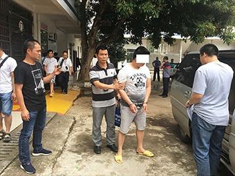 5月19日焦点图:桂粤警方联手打掉一特大贩毒团伙