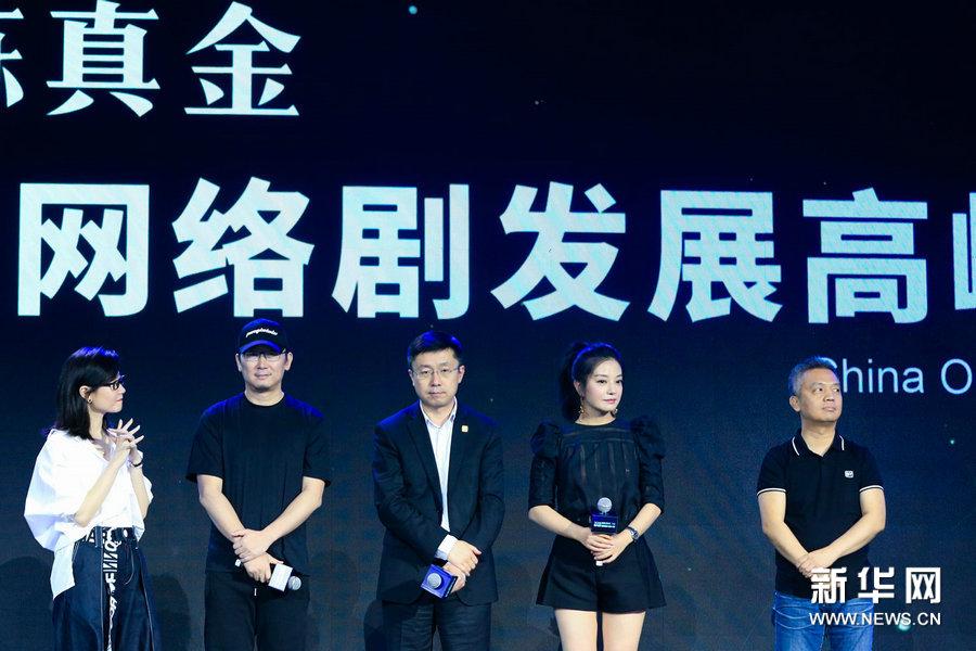 澳门金沙官方开户:赵薇首当网剧监制_将采用全电影班底拍摄