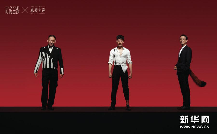 澳门新金沙国际娱乐:袁文康写真大片_眼神带戏直击人心