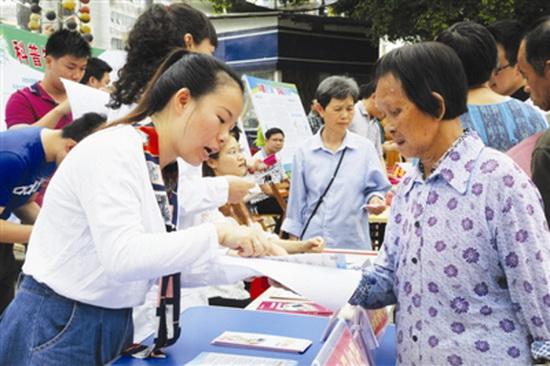 大化举行广场科普宣传咨询活动周活动