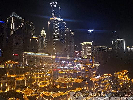 发现重庆之美 2018全国重点网络媒体重庆行启幕