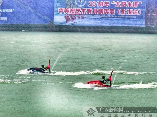重庆网络行:第八届中国摩托艇联赛重庆彭水启幕