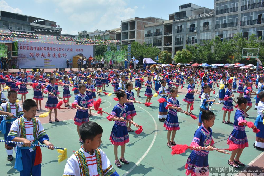 """宾阳县露圩""""圩逢节""""举办民俗风情文化旅游节活动"""
