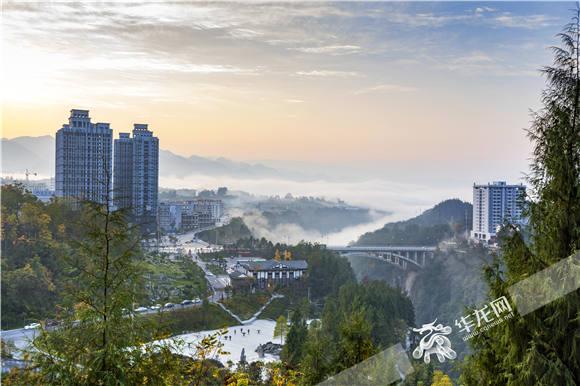 重庆黔江是个安放心灵的地方 拟构建中国武陵山旅游发展联盟
