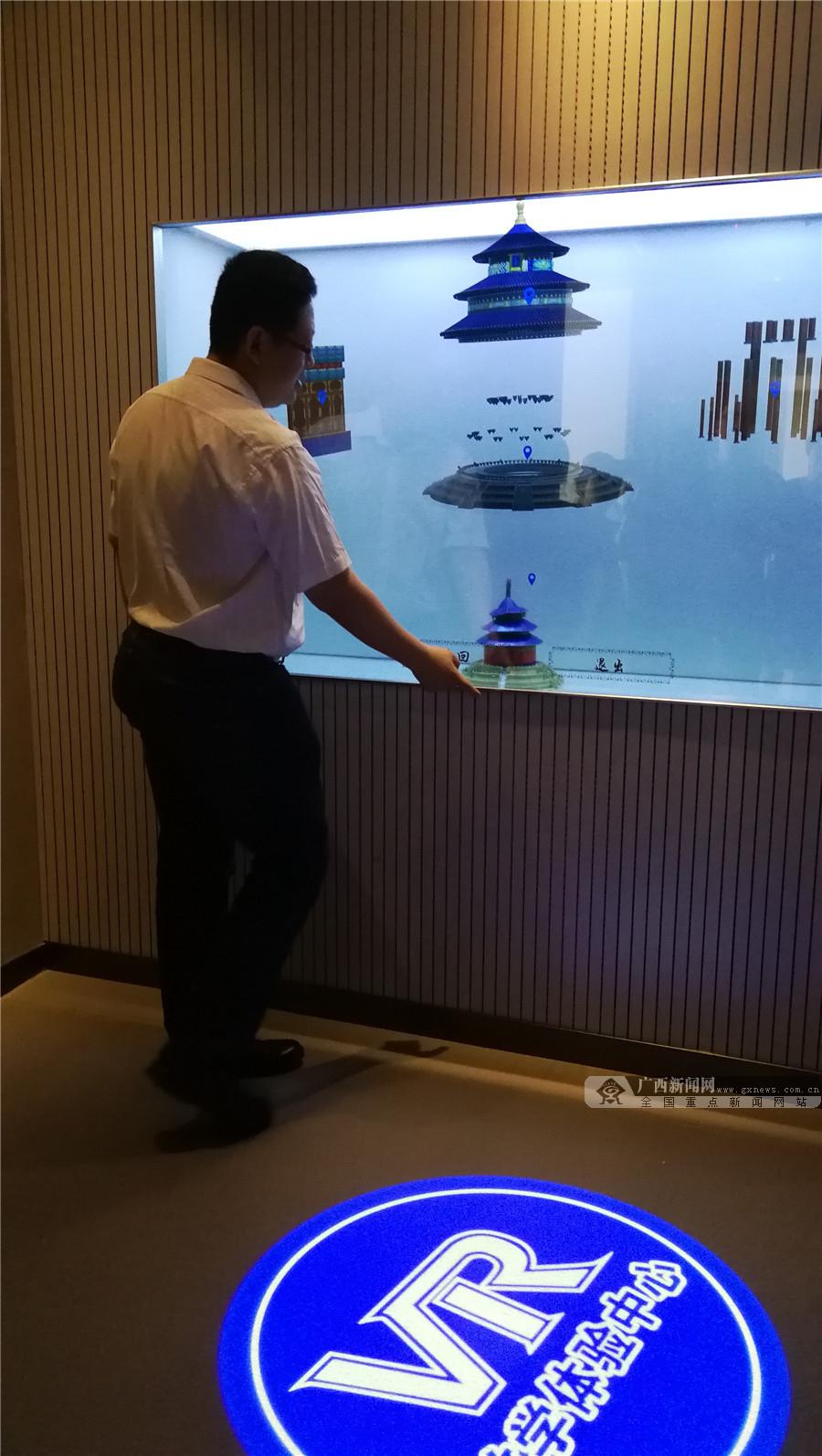 广西建院招生录取火爆 多专业紧贴行业发展受欢迎