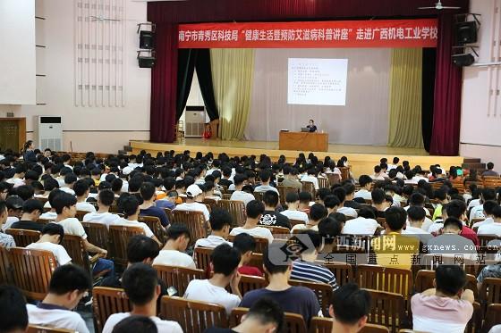 广西机电工业学校的学生在听方志峰老师授课