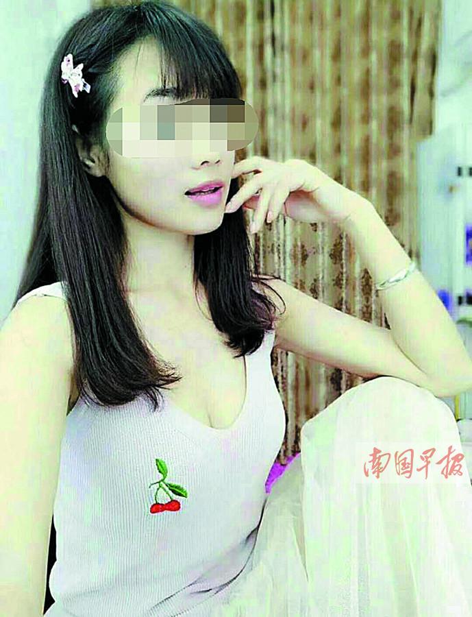 5月25日焦点图:手机pt电子技巧一名网络女主播遭男网友杀害